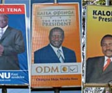 A Look Back At Kenya's 2007 Election and Aftermath
