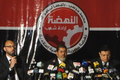 Egyptian president Mohamed Mursi, centre (file photo).