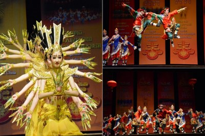 Shanxi performance.