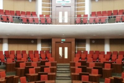 Inside the chambers of the Gambian National Assembly.