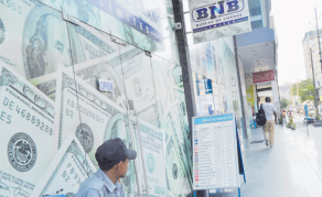Dar es Salaam Forex Shops Forced to Close