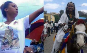 Ethiopian Activists Continue to Face Terror Charges