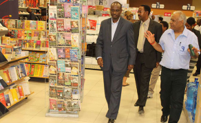 Nakumatt's Presence in Tanzania Reduced to One Store