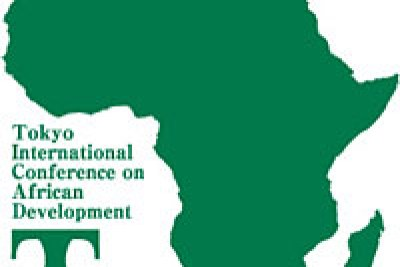 TICAD Asia-Africa Trade and Investment Conference (AATIC) logo