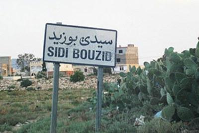 Gréve générale à Sidi Bouzid