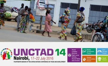 Insight Into African Integration & Industrialization @ #UNCTAD14