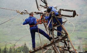 Mount Kigali to Get Quality Electricity