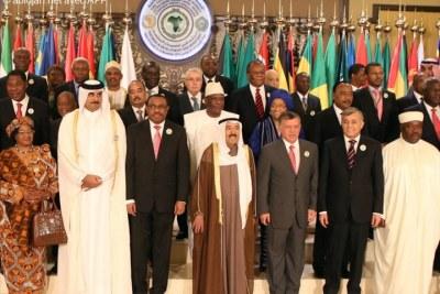 Sommet Sommet Afro-arabe