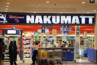 One of the Nakumatt outlets in Kampala.