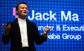 China's Richest Man, Jack Ma, on Second Rwanda Trip