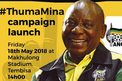 ANC launch of Thuma Mina Campaign