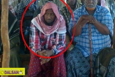 Le leader  Al-Shabaab Ahmed Dirie Abu Ubeyda.