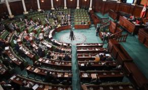 Vote d'une loi antiraciste en Tunisie