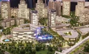 New Luxury Complex Planned for Addis Ababa