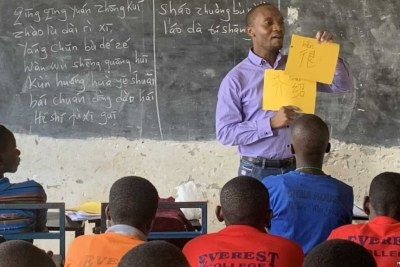 Students learn Mandarin at Everest College in Luwero district, Uganda.