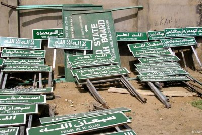 Signs in the region exhorting people to live their lives according to Islamic principles (file photo).