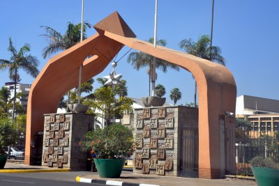 The entrance to Kenya's parliamentary buildings (file photo).